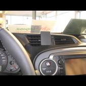 Brodit proclip beslag Toyota Yaris 12->